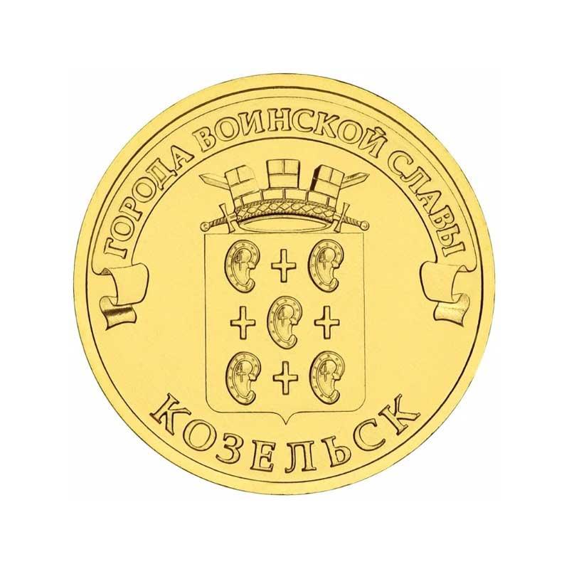 Оценка юбилейных монет 10 рублей