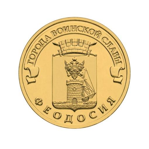 СПМД «Феодосия»