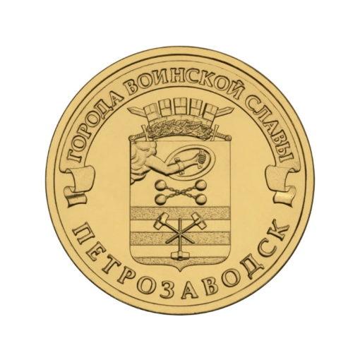 СПМД «Петрозаводск»