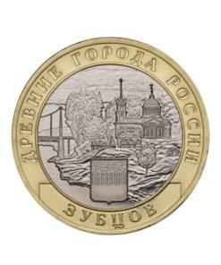 10 рублей 2016 Зубцов, Тверская область. Реверс.