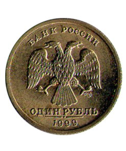200-летие со дня рождения А.С. Пушкина. Аверс. СПМД