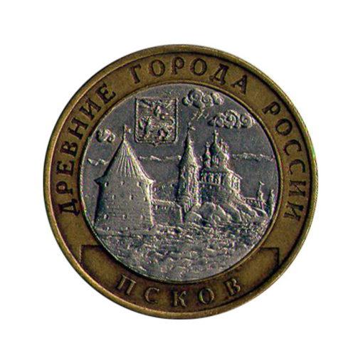 10 рублей 2003 СПМД «Псков». Реверс.
