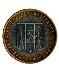 ММД «Сахалинская область»