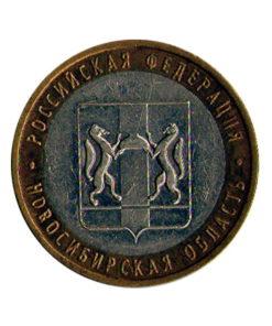 ММД «Новосибирская область»