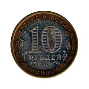 Республика Башкортостан