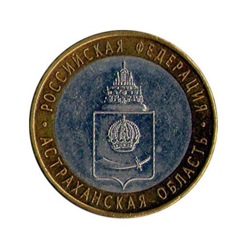 СПМД «Астраханская область»