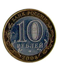 Астраханская область. СПМД