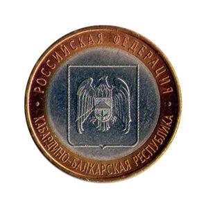 СПМД «Кабардино-Балкарская Республика»