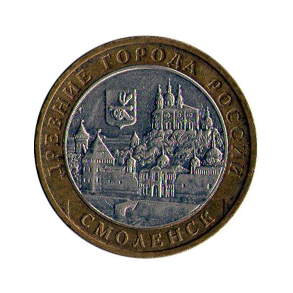 ММД «Смоленск»