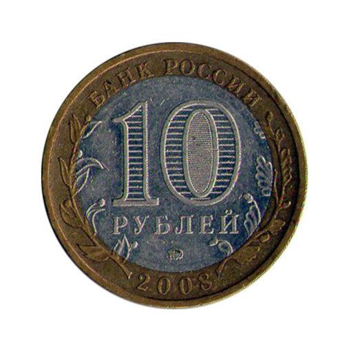 Смоленск. ММД