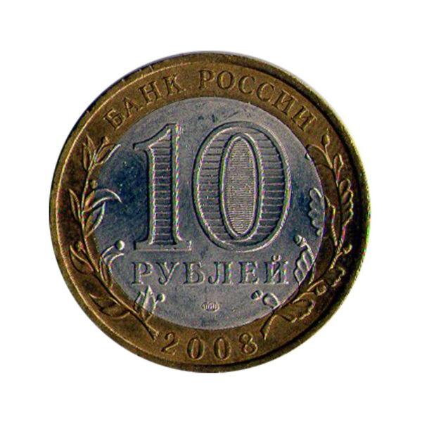 Свердловская область. СПМД