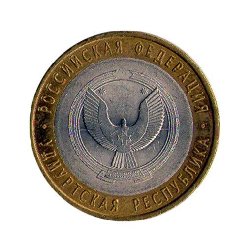 СПМД «Удмуртская Республика»