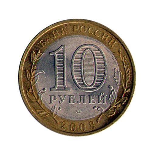Удмуртская Республика. СПМД