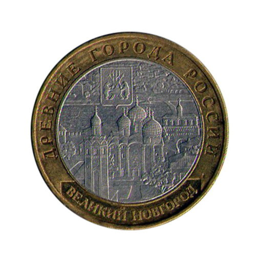 ММД «Великий Новгород»
