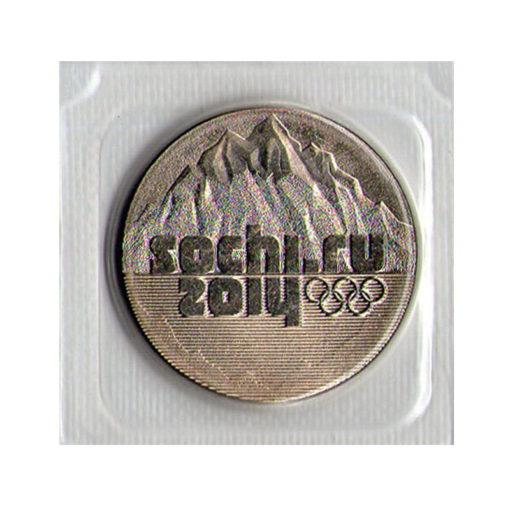 Эмблема Игр Сочи 2014. 2011 год