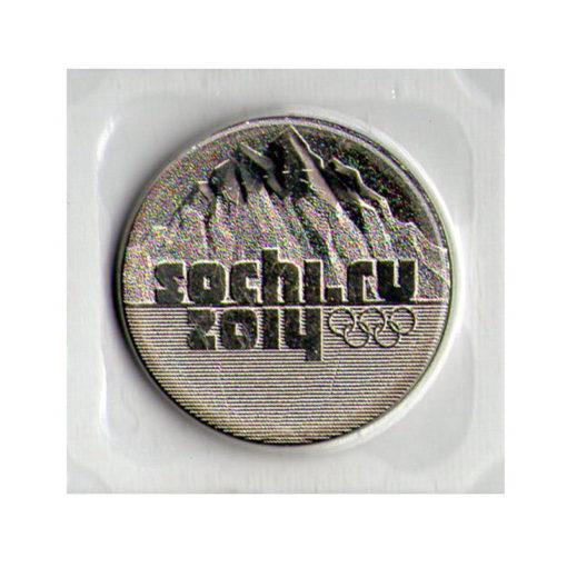 Эмблема Игр Сочи 2014. 2014 год.