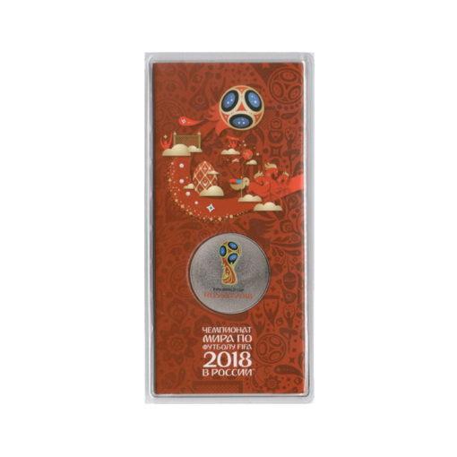 Чемпионат мира по футболу FIFA 2018 в России цветная, №1