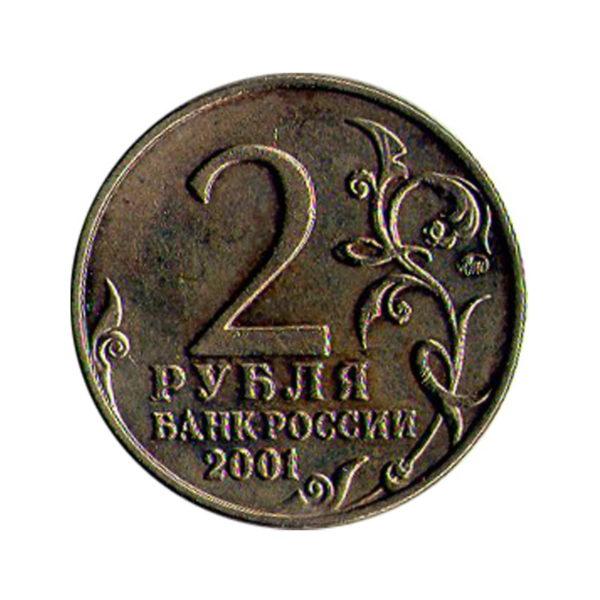 40-летие космического полета Ю.А. Гагарина. Аверс. ММД