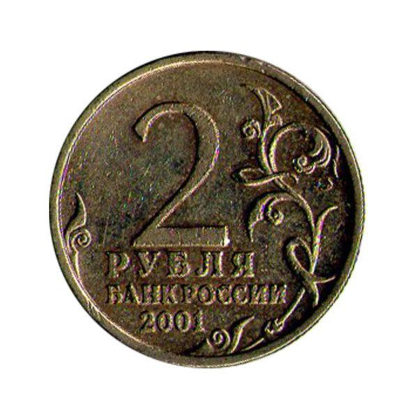 40-летие космического полета Ю.А. Гагарина. Аверс. СПМД