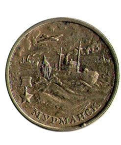 2 рубля 2000 ММД «Мурманск». Реверс. Города герои