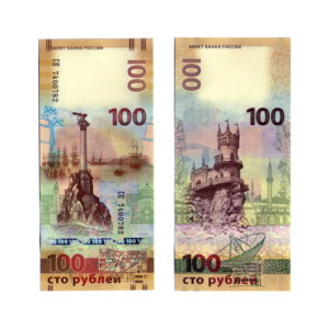 """100 рублей 2015 """"Крым"""", серия СК"""