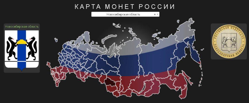 карта монет России