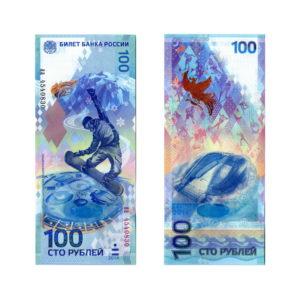 100 рублей 2014 Сочи, серия аа