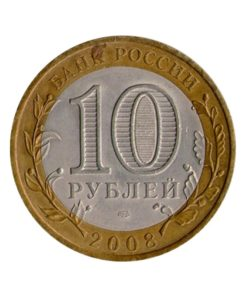 СПМД «Азов».