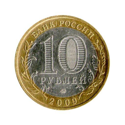 ММД «Калуга».
