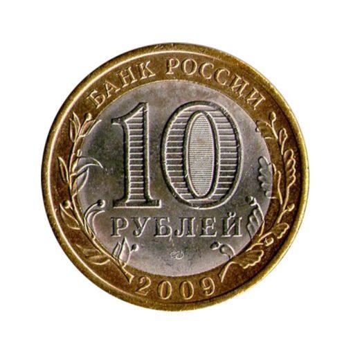 СПМД «Республика Адыгея».