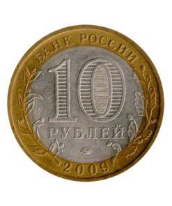ММД «Республика Калмыкия».