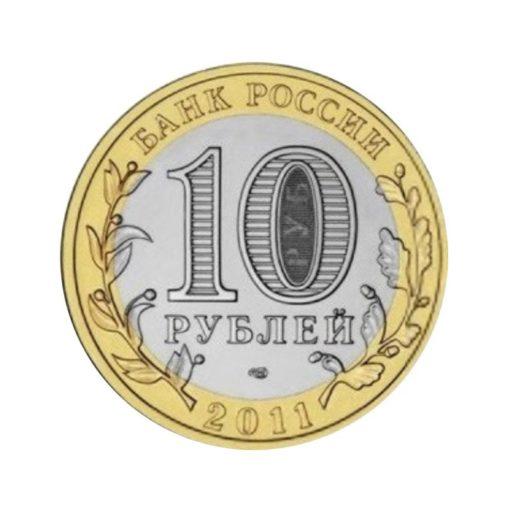СПМД «Республика Бурятия».
