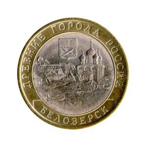 СПМД «Белозерск».