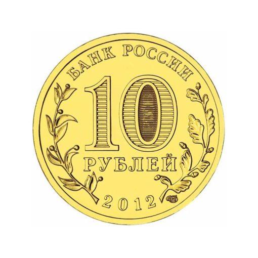 СПМД «Дмитров»