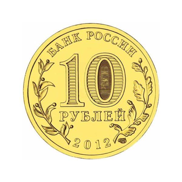 СПМД «Луга»