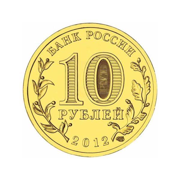 СПМД «Ростов-на-Дону»