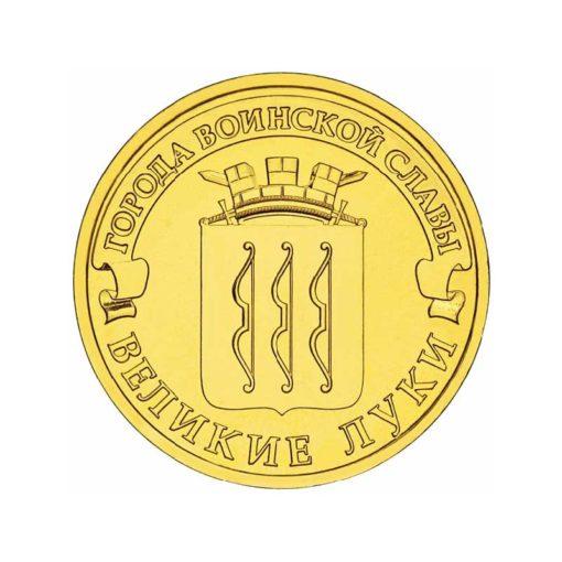 СПМД «Великие Луки»