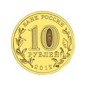 СПМД «Великий Новгород»