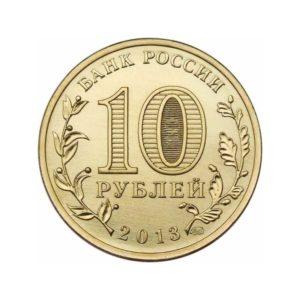 ММД «70-летие Сталинградской битвы»
