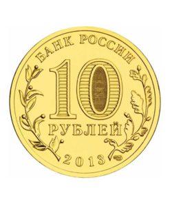 СПМД «Архангельск»