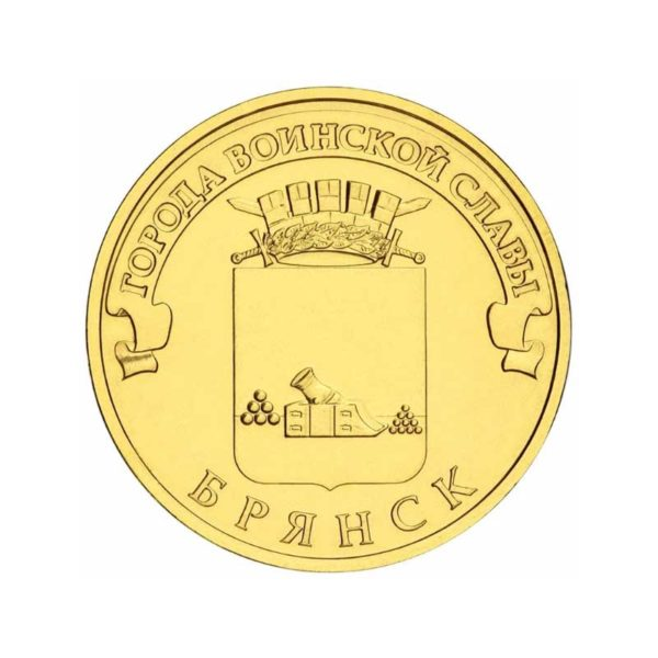 СПМД «Брянск»