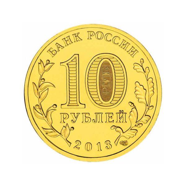 СПМД «Универсиада Казани. Эмблема»