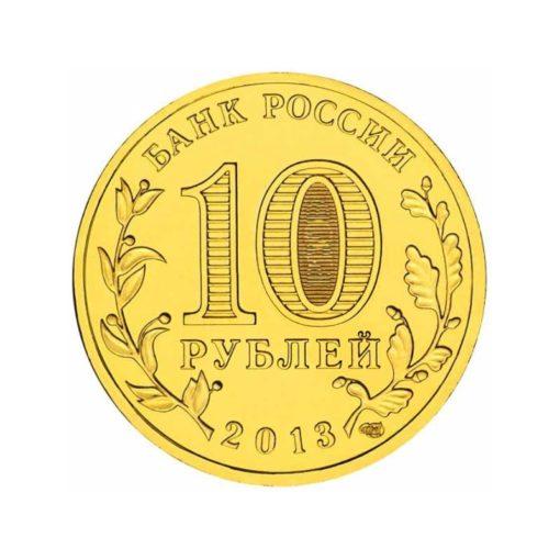СПМД «Универсиада Казани. Талисман»