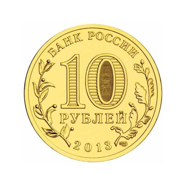 СПМД «Наро-Фоминск»