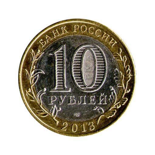 СПМД «Республика Дагестан».