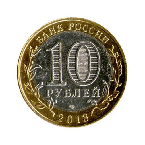 СПМД «Республика Северная Осетия-Алания».