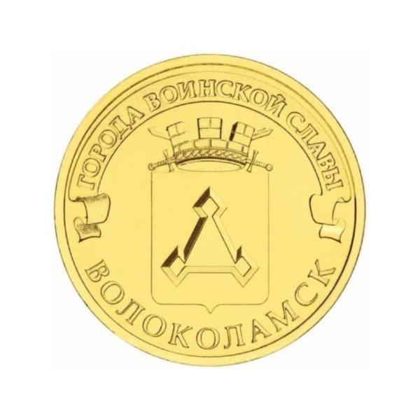 СПМД «Волоколамск»