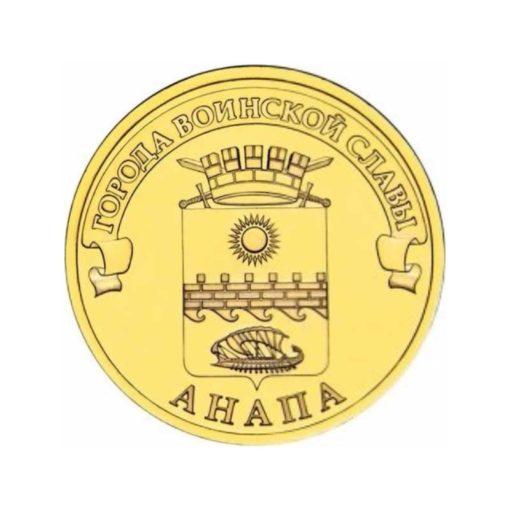 СПМД «Анапа»