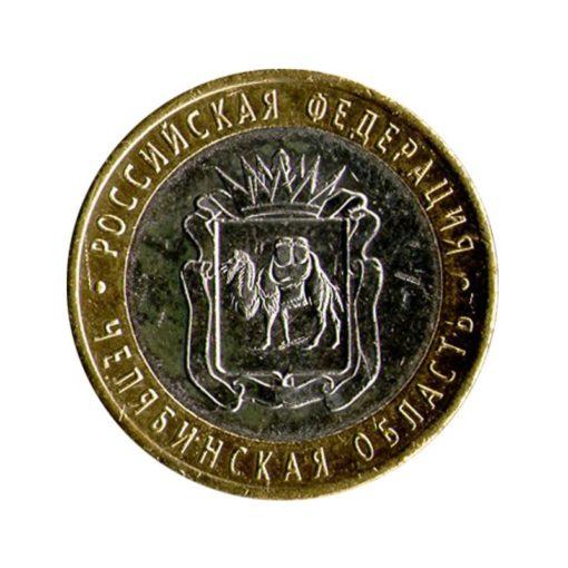 СПМД «Челябинская область».