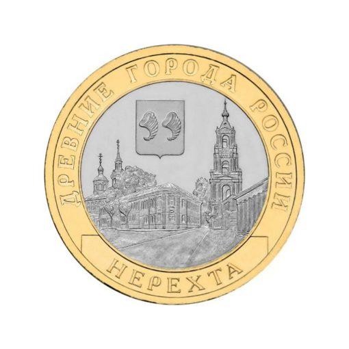СПМД «Нерехта».